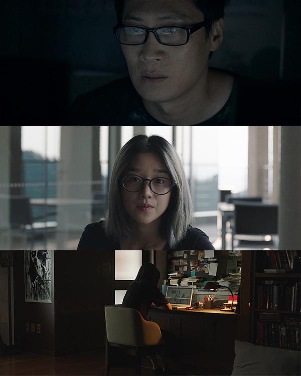 Amjeon [Presencias Malditas] (2019) HD 1080p Latino Dual
